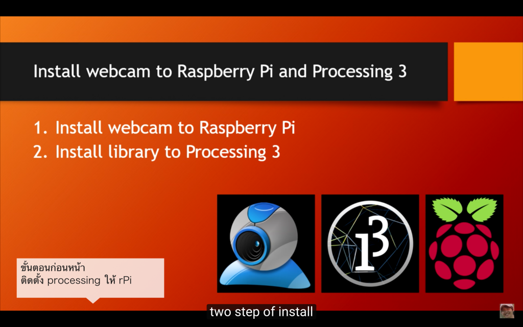 raspberry-piprocessing3