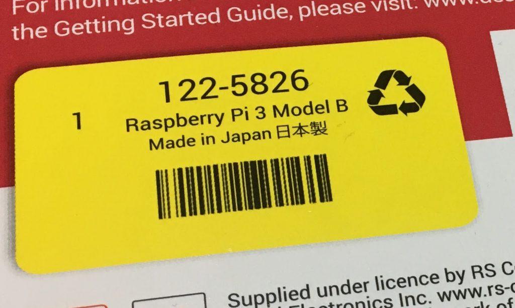 日本製のRaspberry Pi