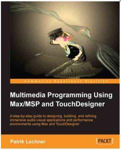 マルチメディアプログラミング