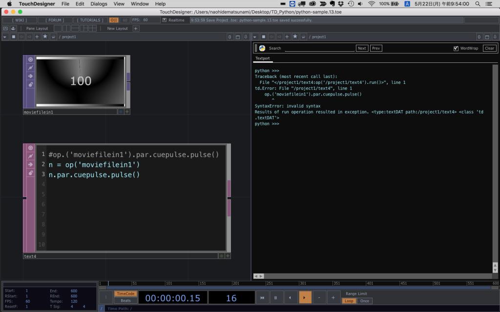 TouchDesigner+Python+pulse