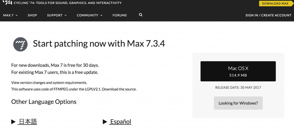 Max7.3.4
