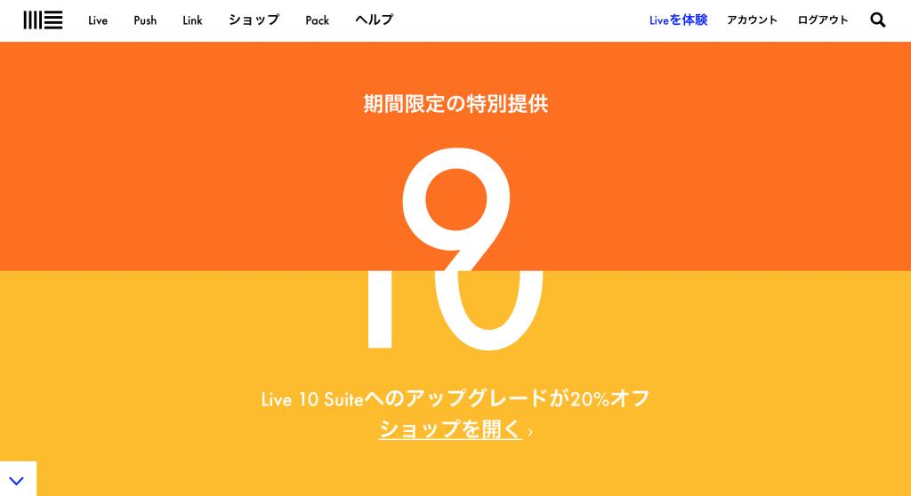 Live9-10 upgrade